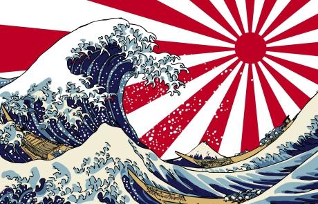 vague Hokusai petite
